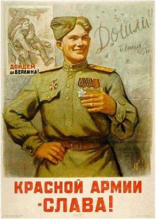 lenin russiske revolusjon